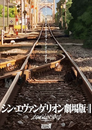 تقرير فيلم الانمي Evangelion: 3.0+1.0 Thrice Upon a Time