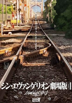 تقرير فيلم الانمي Evangelion: 3.0+1.0 Thrice Upon a Time (البشرى: 3.0+1.0 ثلاث مرات حول الزمن)