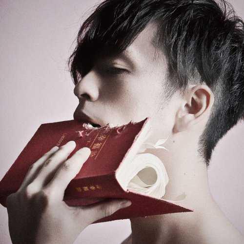[Single] LACCO TOWER – 非幸福論 (2015.05.20/MP3/RAR)