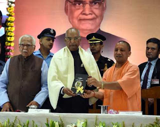 development-of-up-must-for-india-s-growth--kovind