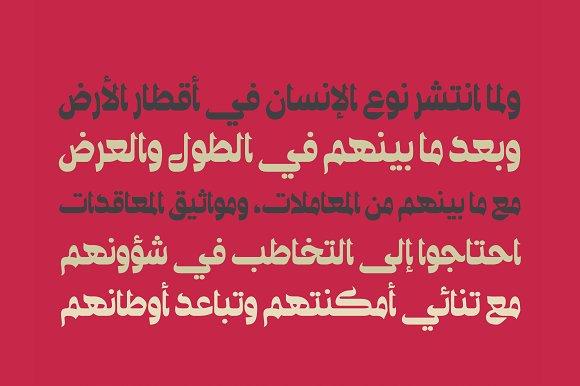 Arabic Font Ostouri