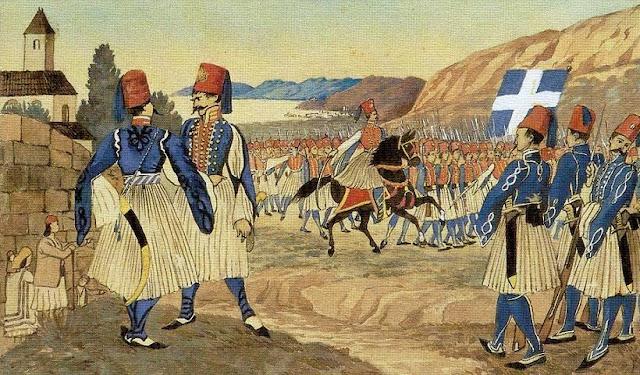 Αργολίδα 1834: Η φουστανέλα της Βασιλικής φρουράς, αιτία διαμάχης με τους Βαυαρούς