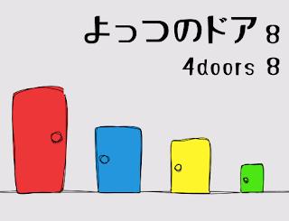 http://amato.yu-nagi.com/game08.html
