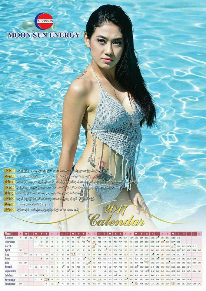 Super Models Shows Off In Moon Sun Energy 2017 Calendar in Myanmar