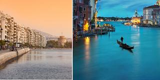Βενετία θέλουν να κάνουν τη Θεσσαλονίκη δέκα δήμοι