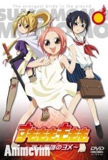 Sumomomo Momomo -  2012 Poster
