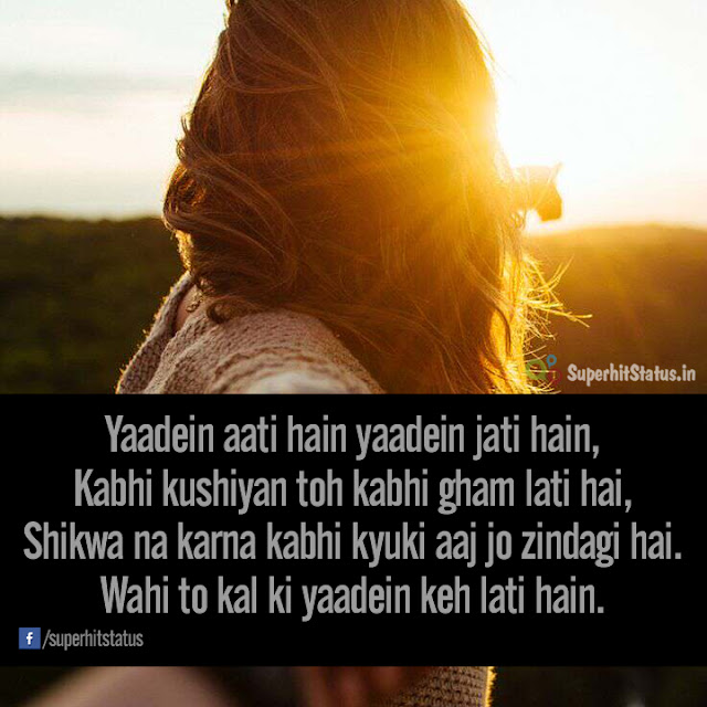 Kabhi Kushiyan  Kabhi Gham Hindi Sad Shayari Image Dp