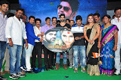 Rani Gari Banglow Audio Launch-thumbnail-9