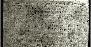prasasti yang ditulis di candi Kalasan pada tahun 778 Masehi, lokasi prasasti Kalasan di daerah Kalasan, Sleman, Jogjakarta