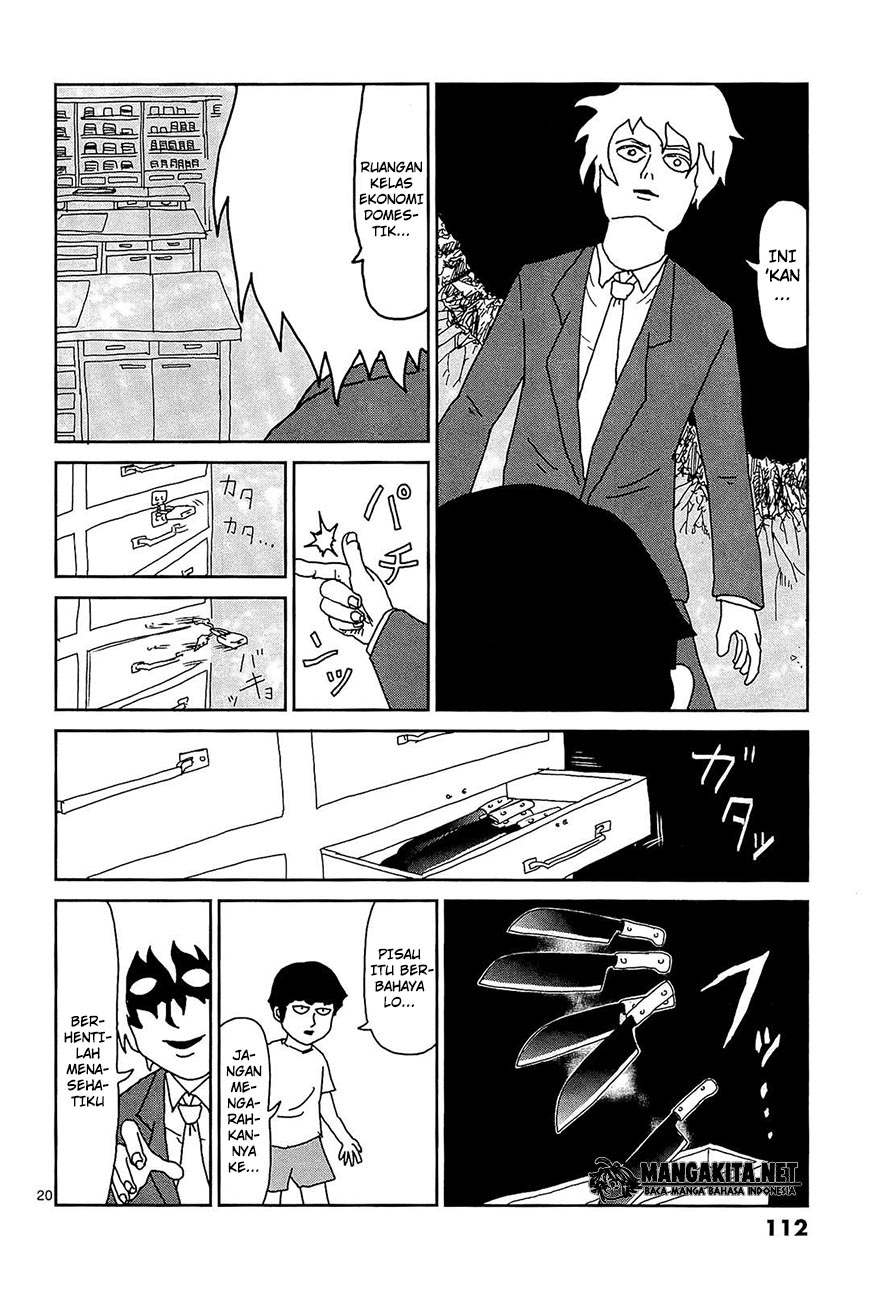 Mob Psycho 100 Chapter 15-18