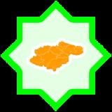 Boletines Oficiales de la Provincia de Teruel
