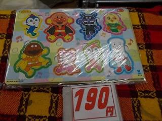 アンパンマン パズル 190円