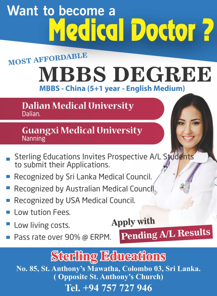 Want to become Medical Doctor