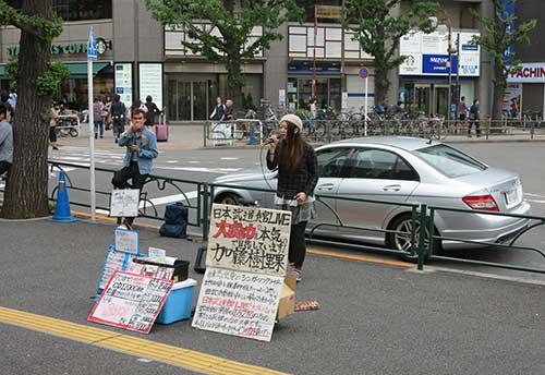 Crooning outside Otsuka Station, Tokyo.