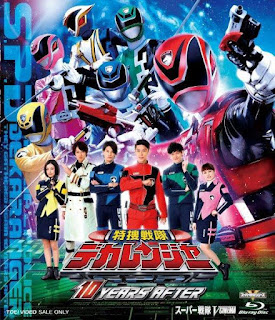 Tokusou Sentai Dekaranger: 10 Years After Subtitle Indonesia