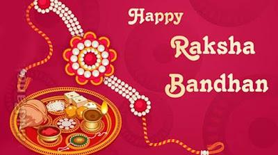 Raksha Bandhan Whatsapp Messages and Status