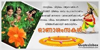 Happy Onam Greetings Cards In Malayalam 2016