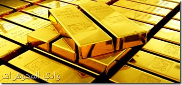 كشف الذهب الحقيقي بالخل
