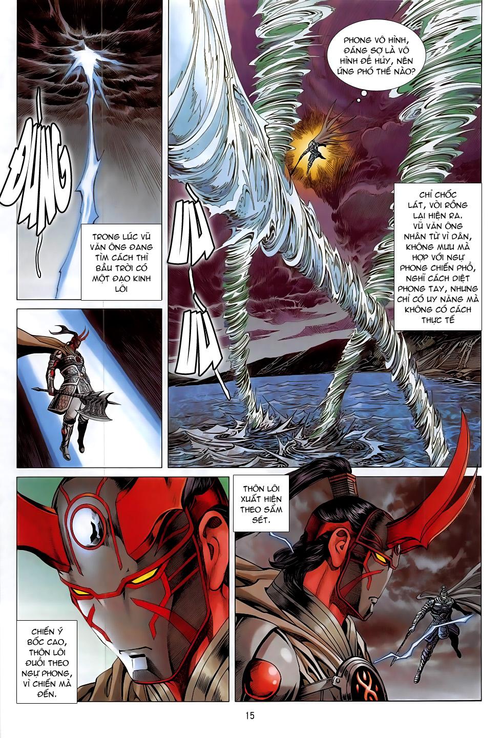 Chiến Phổ chapter 13: trận liệt tại tiền trang 15