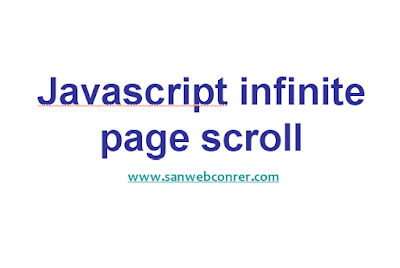 javascript-infinite-page-scroll