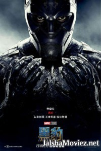 Black Panther 2018 Full Movie Download in dual audio HD
