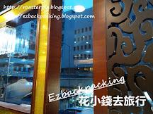深水埗酒樓吃晚餐 龍寶酒樓2020(4月更新)