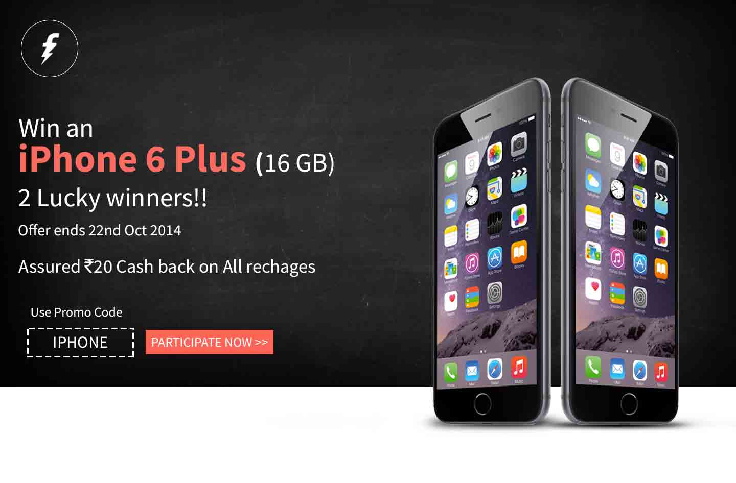 win a iphone 6 get rs 20 cashback chance to win iphone 6 freecharge 5257