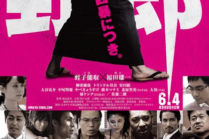 Sinopsis Heroism Guy /  Ninkyo Yaro / 任侠野郎 (2016) - Japanese Movie