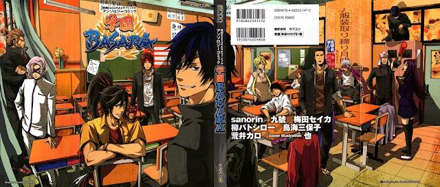 Download Anime Dragon Crisis Gakuen Basara (Episode 1 - 10) Subtitle Indonesia X265