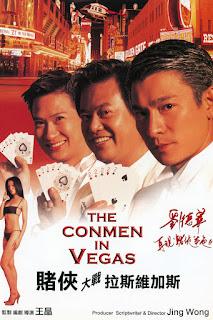 The Conmen in Vegas (1999) เจาะเหลี่ยมคน 2 ตอน ถล่มลาสเวกัส