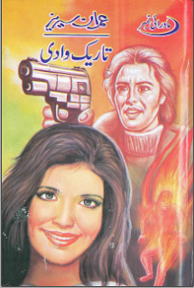 imran series urdu novels