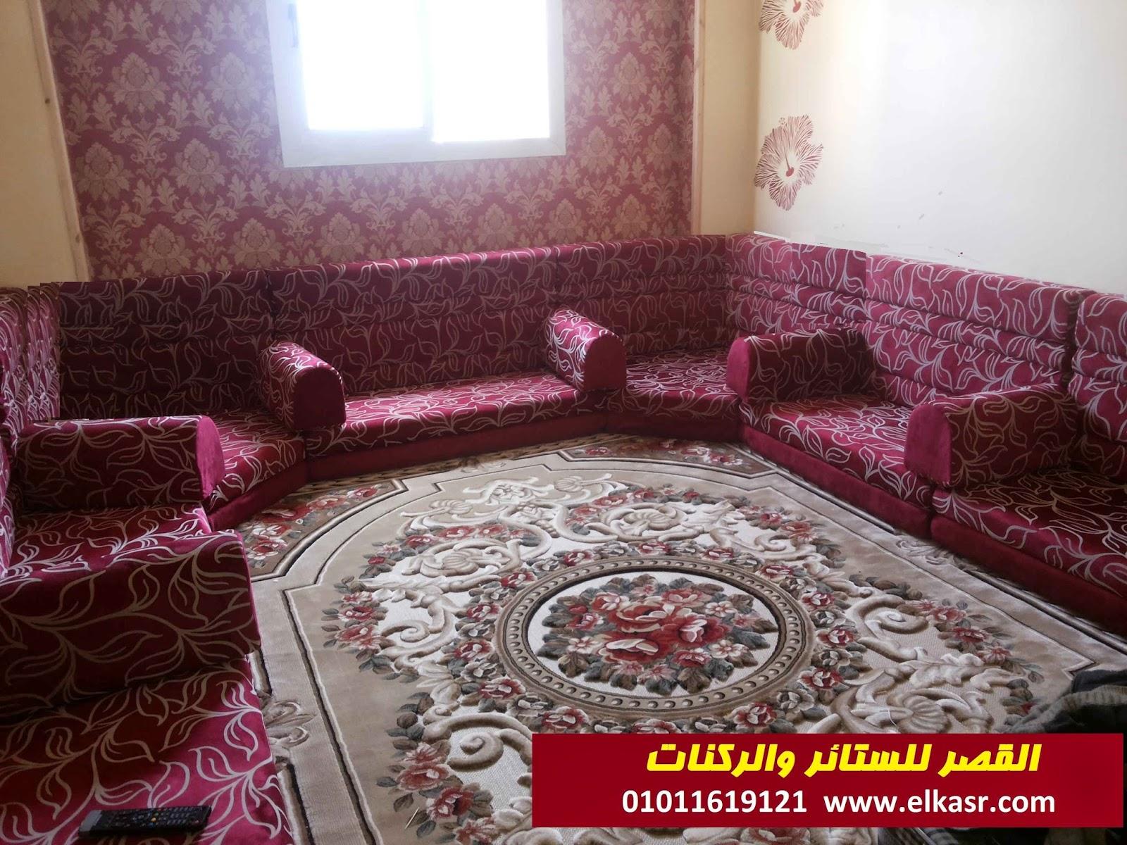 قعدة عربي