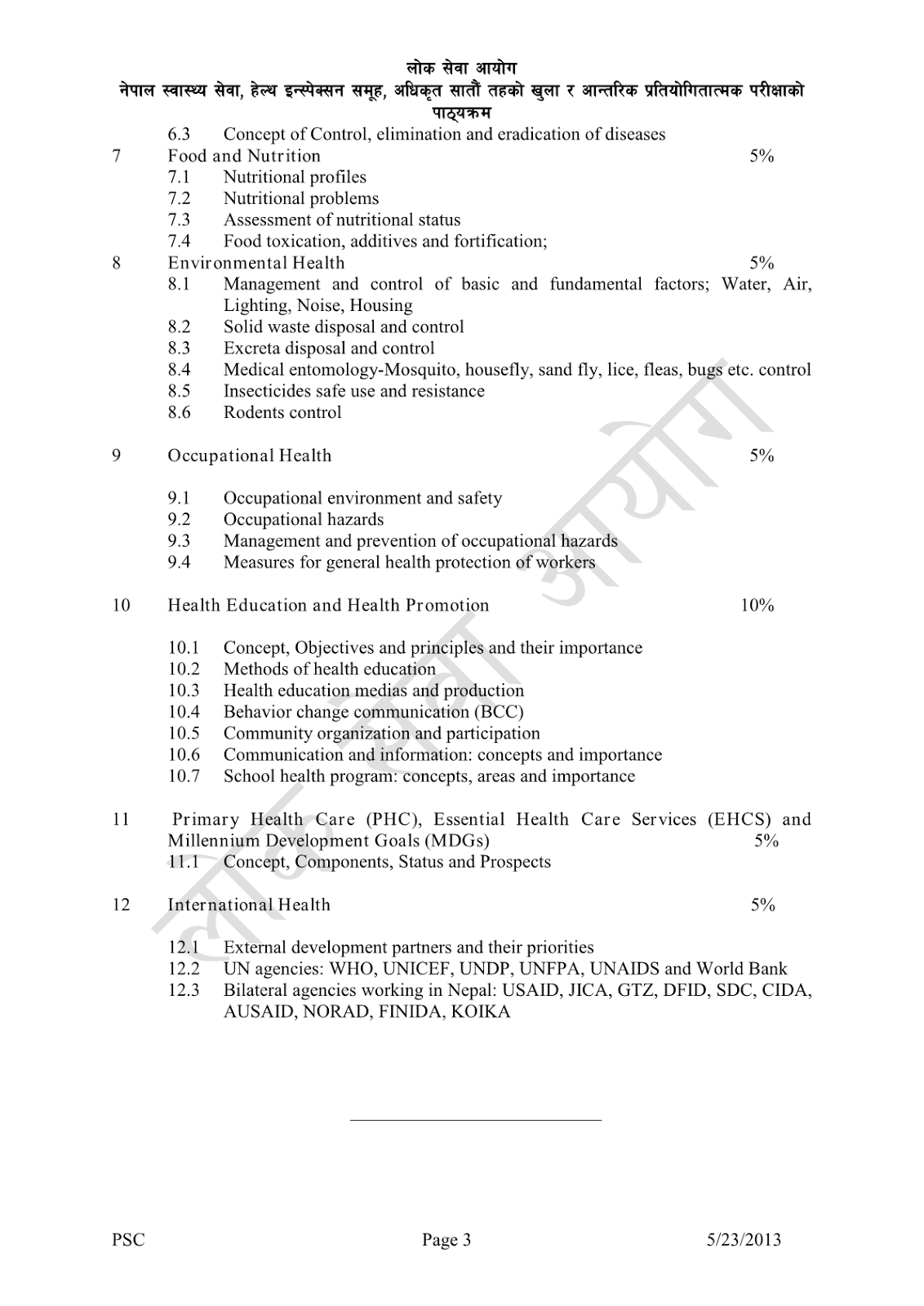 syllabus for public health officer th level examination public 1st paper