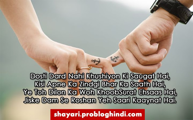 friendship shayari in english,friendship shayari in hindi,funny friendship shayari,sad friendship shayari,friendship shayari photos,friendship day shayari,friendship sms,friendship quotes