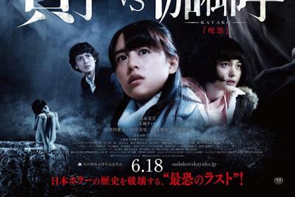Sinopsis Sadako vs Kayako (2016) - Film Jepang