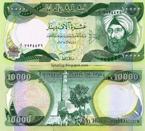 Bnm Don T Dinar Iraq Lunaticg Coin
