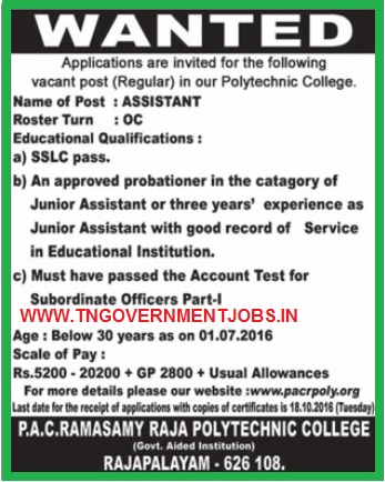 Applications are invited for Assistant Post in P.A.C. Ramasamy Raja Polytechnic College Rajapalayam (Aided)