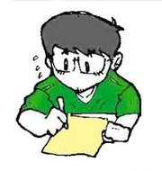 Contoh Surat Lamaran Kerja Dosen | Guru