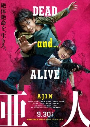 Ajin - Demi Human Live Action BD