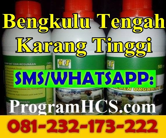 Jual SOC HCS Bengkulu Tengah Karang Tinggi