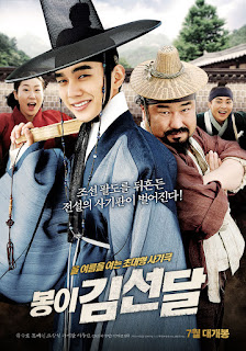 Sinopsis Seondal The Man Who Sells the River