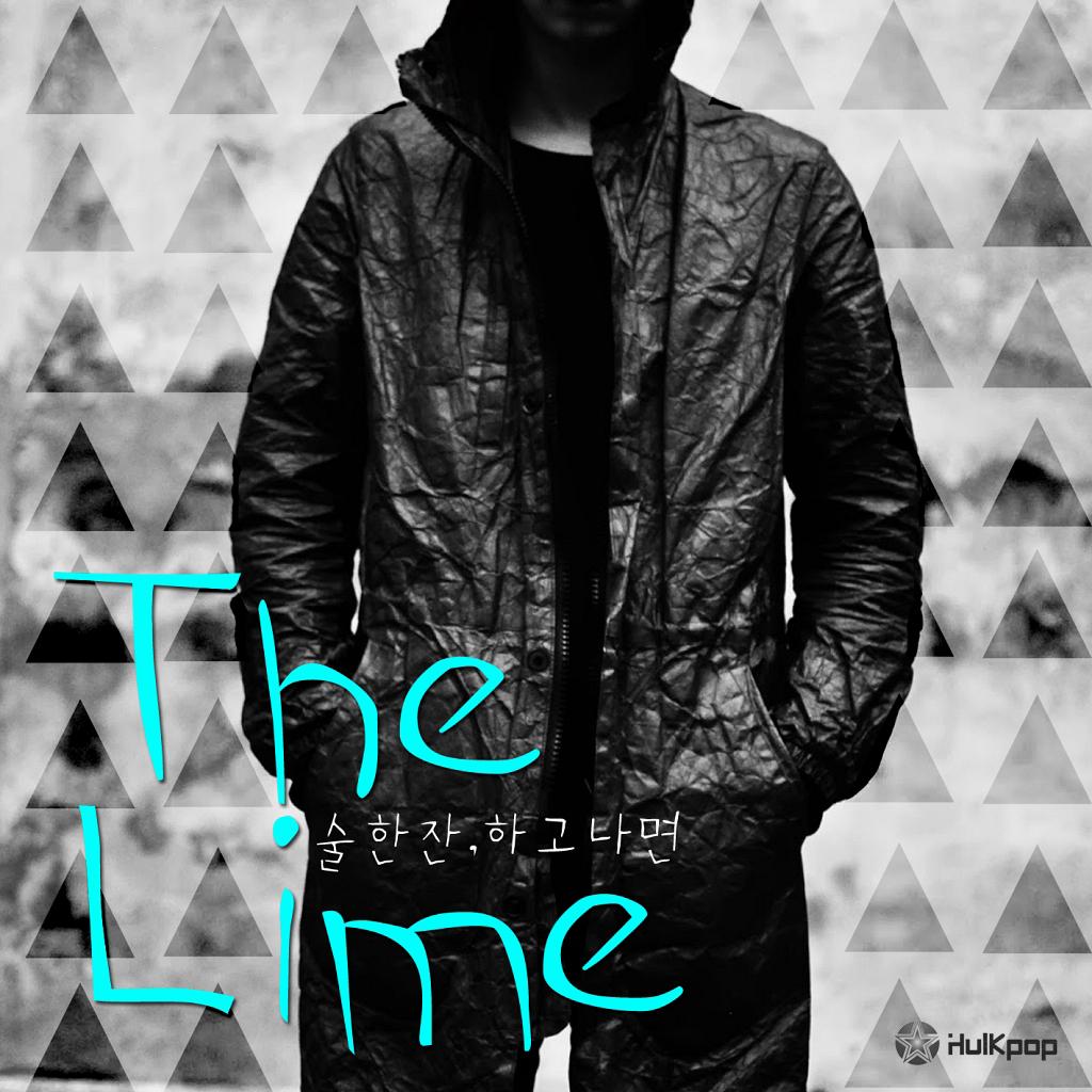 [Single] The Lime – 술 한잔 하고 나면