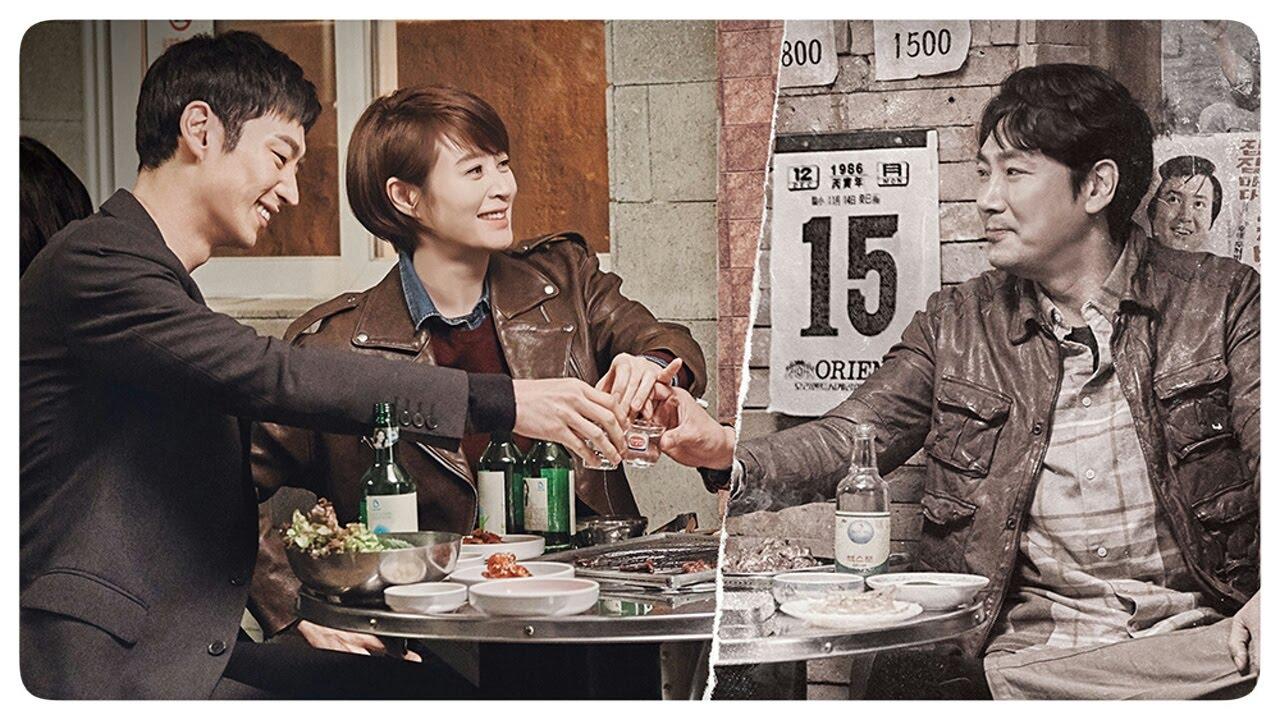 Signal A Detective Fictional Korean Drama 2016 - Lee Jee