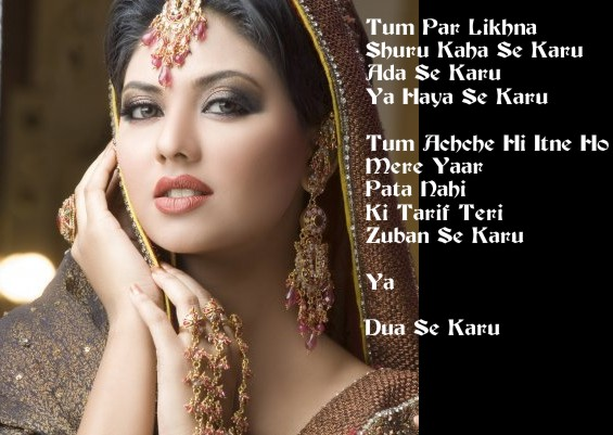Tareef-Shayari-in-hindi-2019