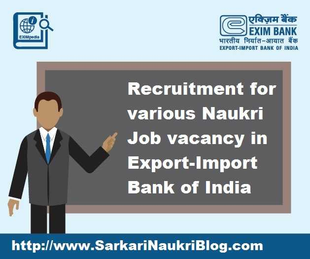 Exim Bank Naukri Vacancy