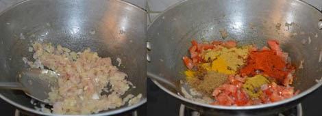 how to prepare rajma masala
