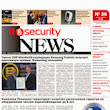IT&Security News №36 | ProSystem News