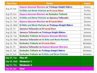 T20 Caribbean Premier League 2017 Schedule & Time Table,CPL 2017 schedule and time table,Caribbean Premier League 2017 schedule fixture,day and date,place venue,teams,match time,Caribbean Premier League 2017 fixture,full schedule of Caribbean Premier League 2017,west indies league 2017,Caribbean Premier League 2017,Caribbean Premier League 2017 all teams player list,Caribbean Premier League 2017 fixture schedule,t20 cricket,icc cricket,t20 cricket leauge 2017