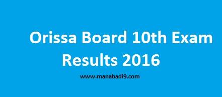 Orissa 10th Results 2016, BSE Odisha HSC Result, 10th result