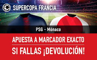 sportium promocion PSG vs Monaco 4 agosto